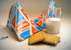Почему в Советском Союзе молоко продавалось в «треугольниках»